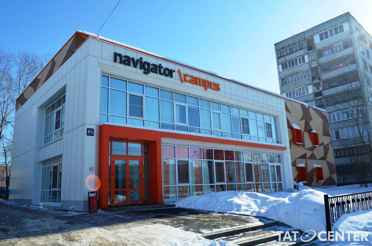 Коворкинг Навигатор кампуса в Казани