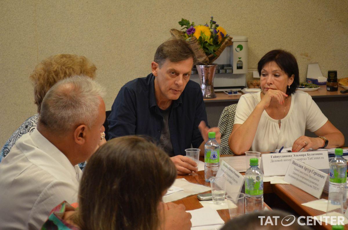 Ян Арт деловая встреча TatCenter