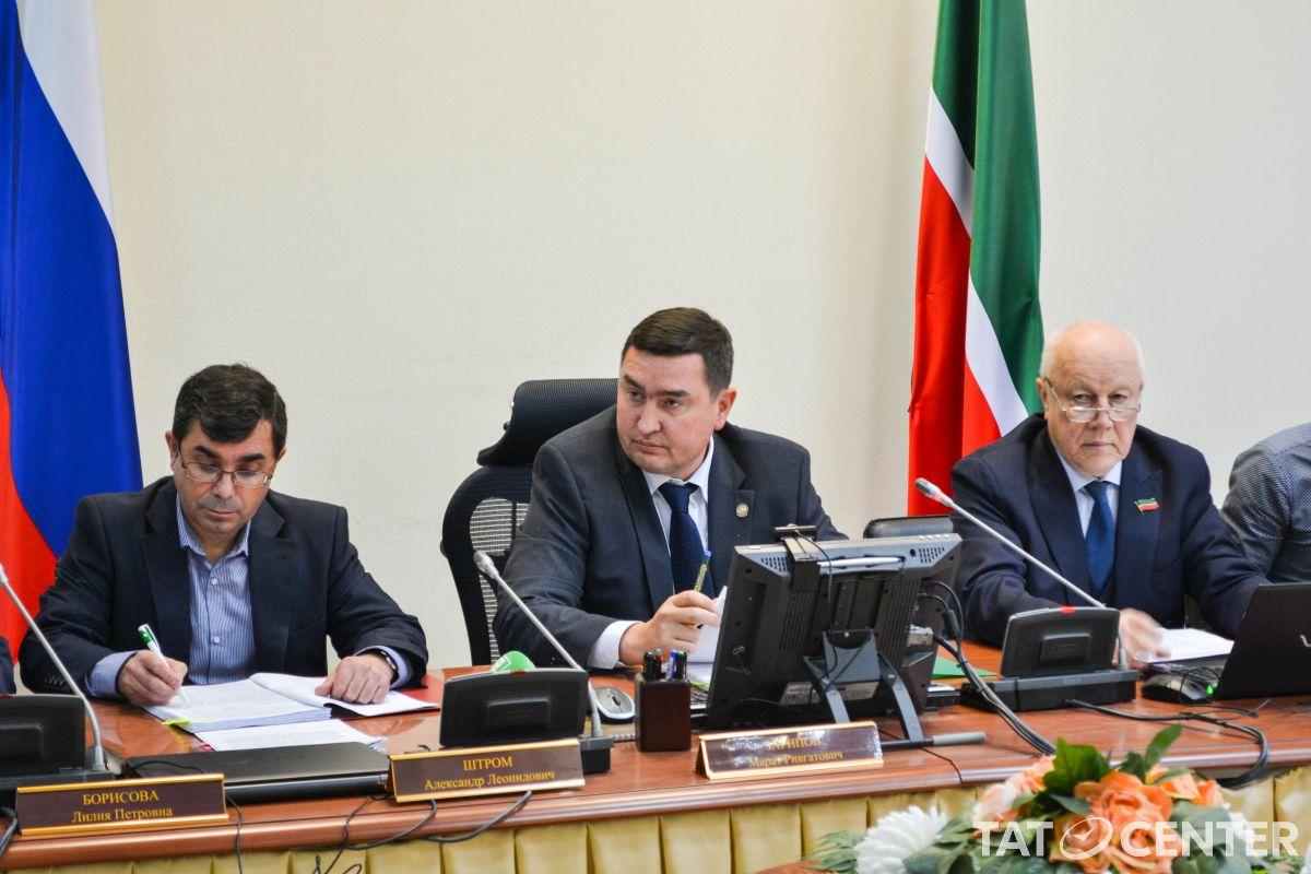 Марат Зарипов Госкомитет РТ по тарифам