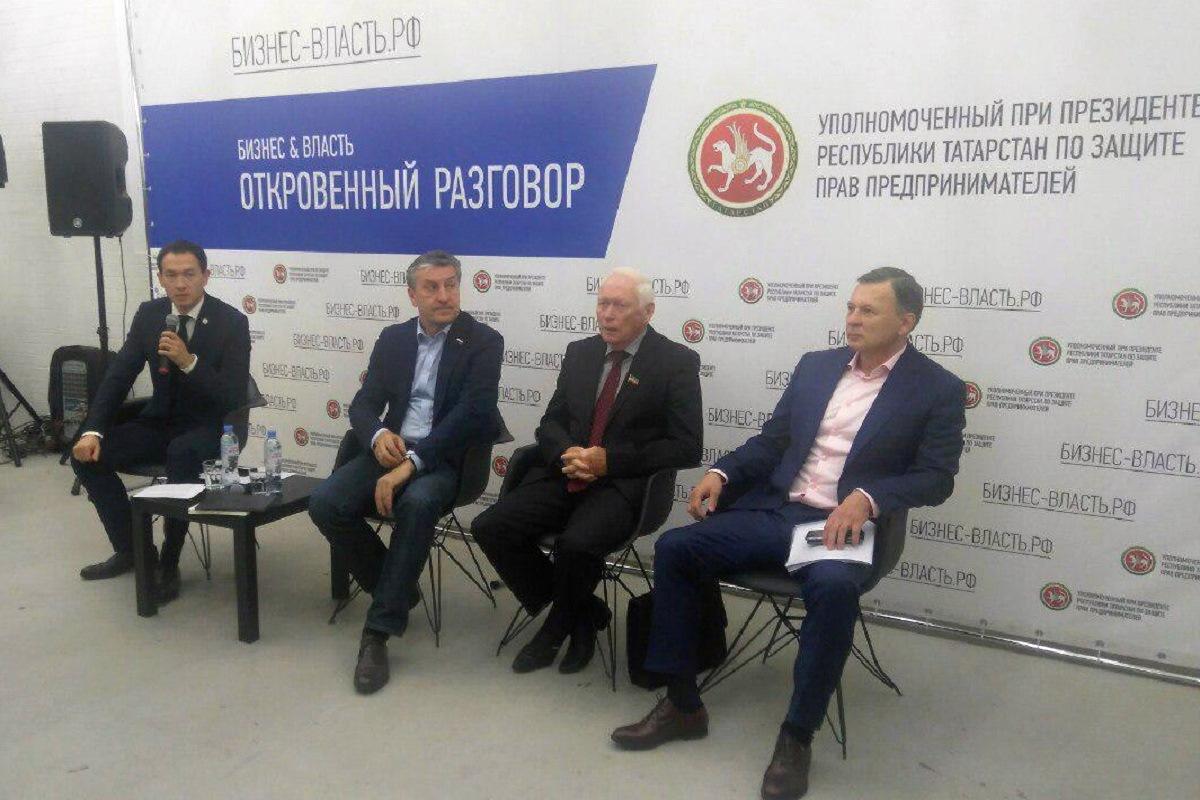Встреча с самозанятыми в Казани