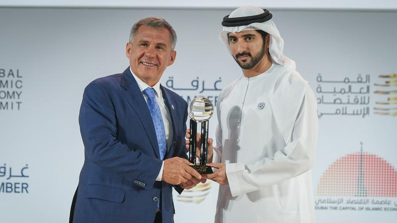 премия Минниханову Islamic Economy Award