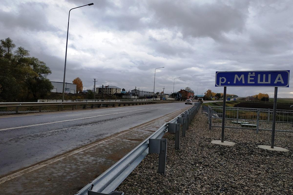 реконструкция моста через Мешу в Татарстане