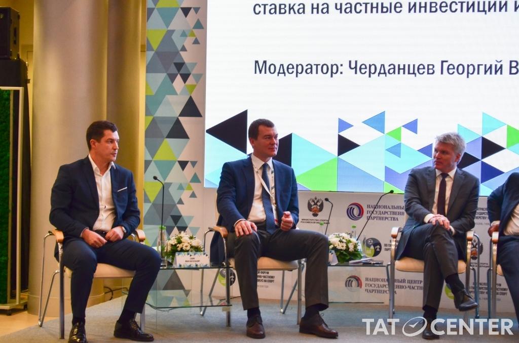 Форум Инвестиции в спорт Казань