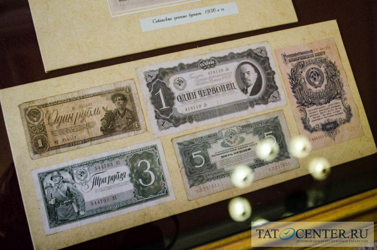 банкноты деньги