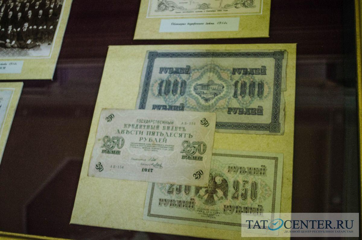купюры банкноты деньги