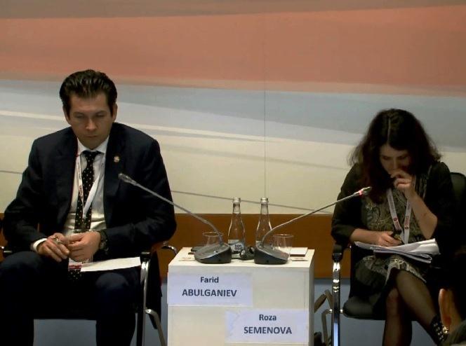 презентация рейтинга инновационных регионов рф