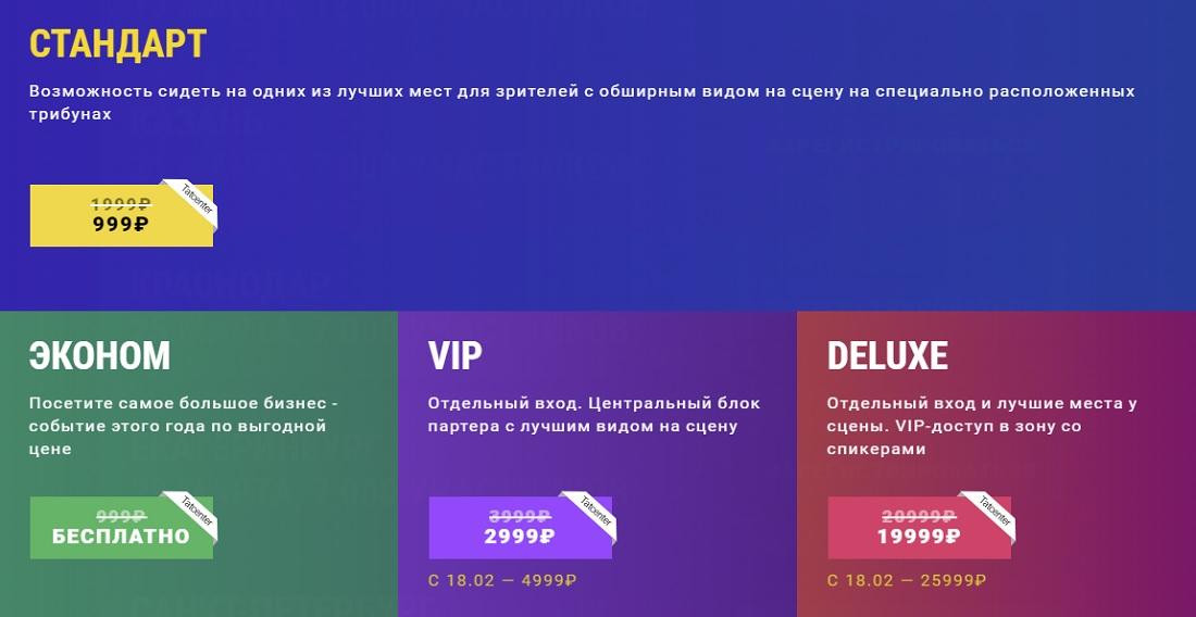 Амоконф 21 марта Казань