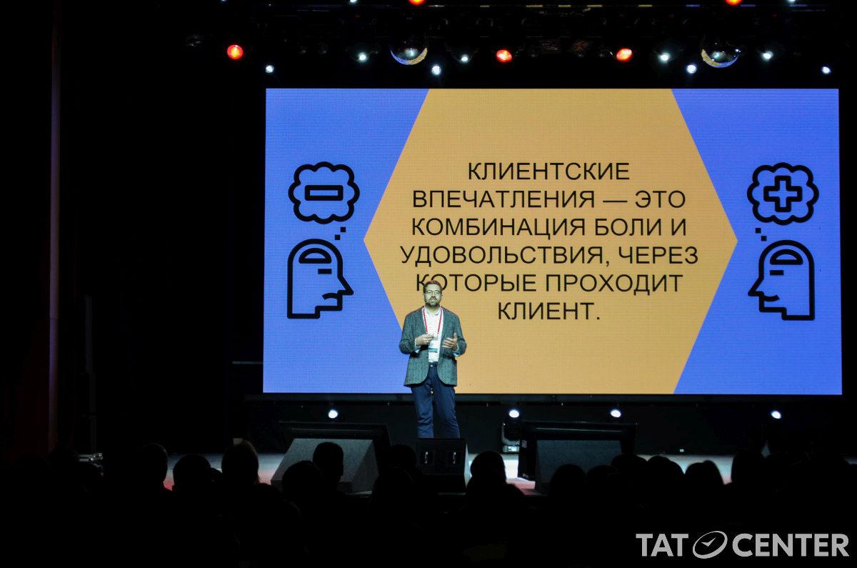 Алексей Иванов Негатив клиентов март 2019 Альфа Форум