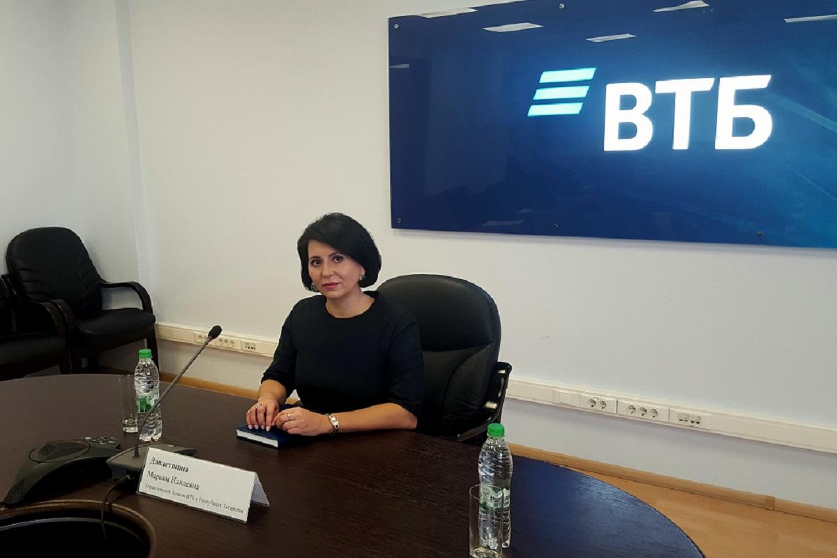 Давлетшина Марьям ВТБ в Татарстане