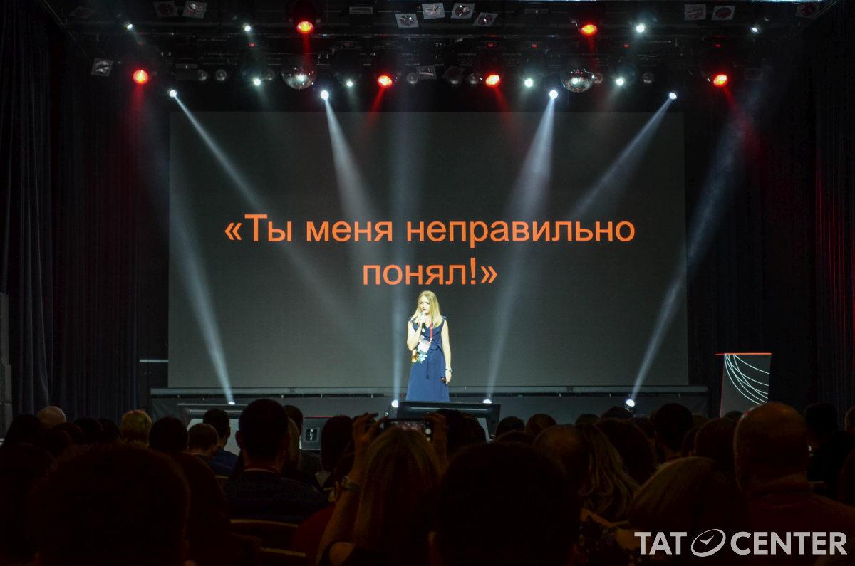 Яна Малинцева, тренер по коммуникации