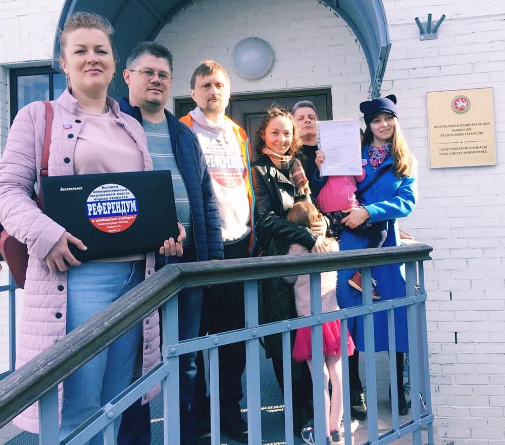 Противники МСЗ требуют проведение референдума в Татарстане