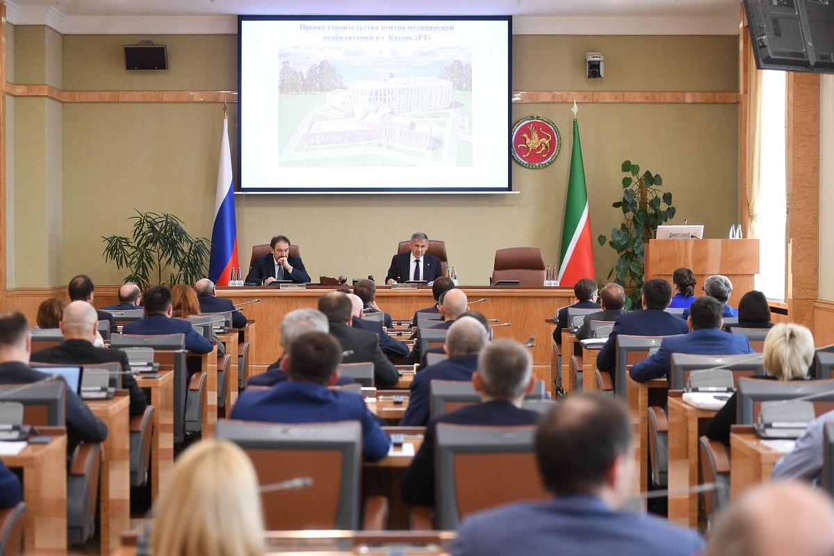 Центр реабилитации в Казани