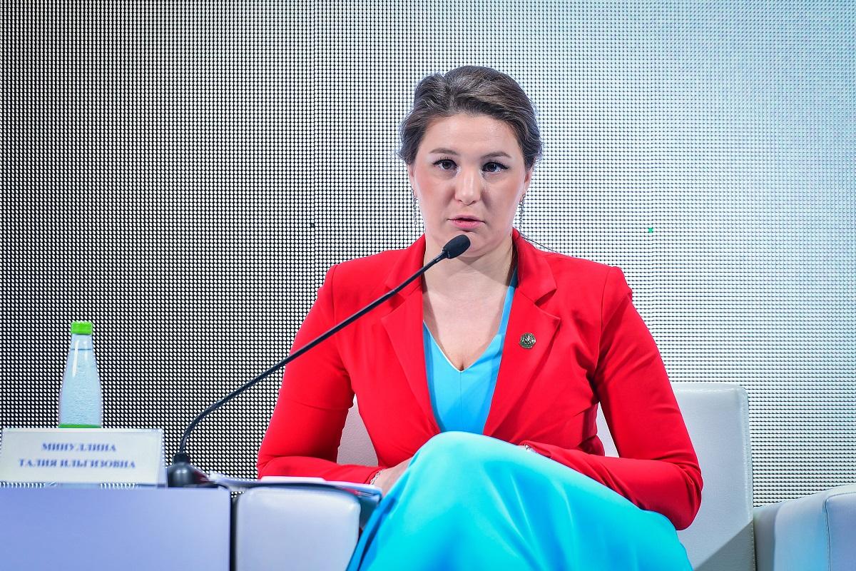 Талия Минуллина