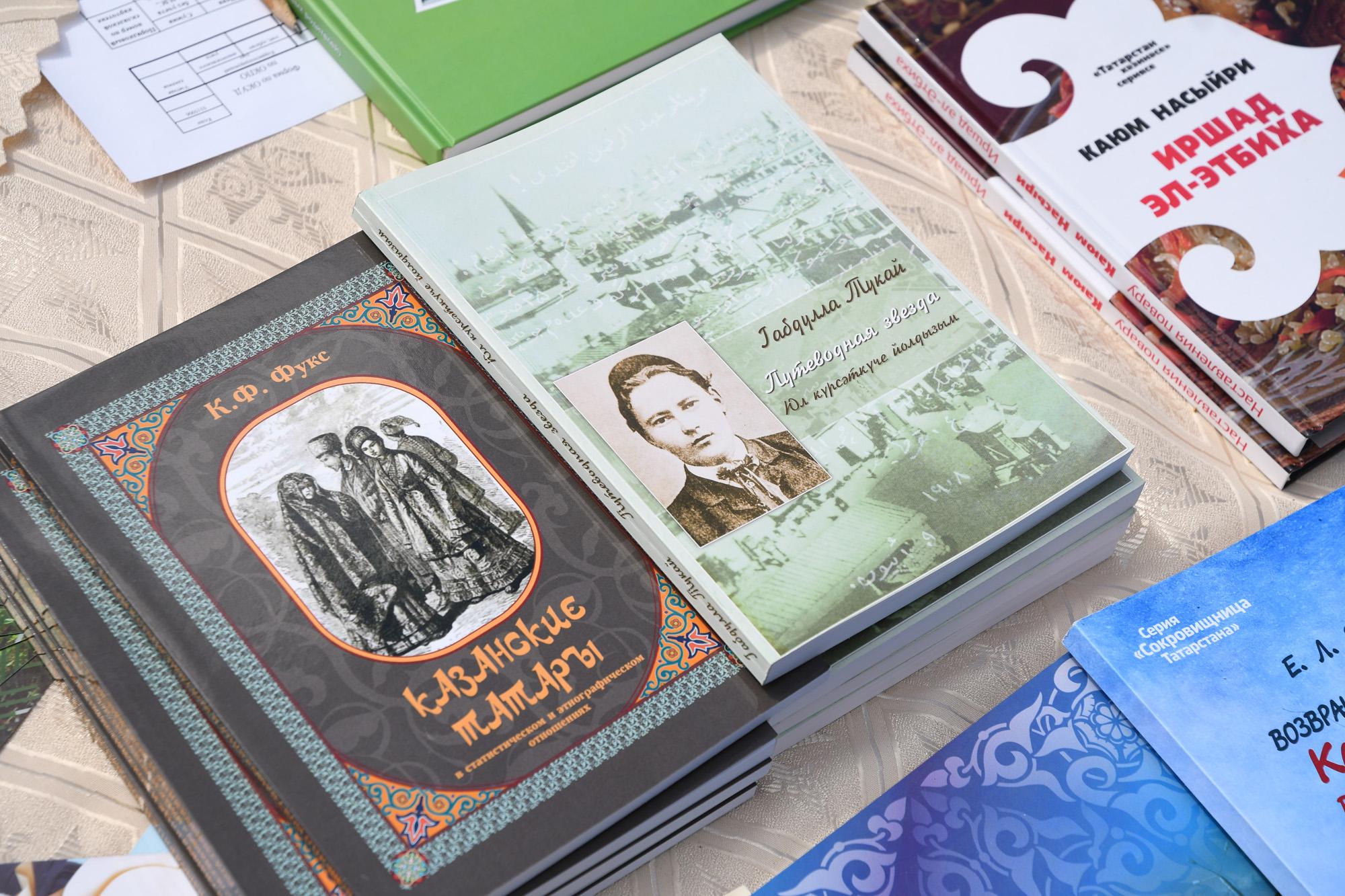 татарские книги тукай