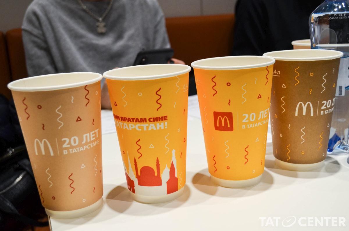 Макдоналдс намерен удвоить количество ресторанов в Татарстане