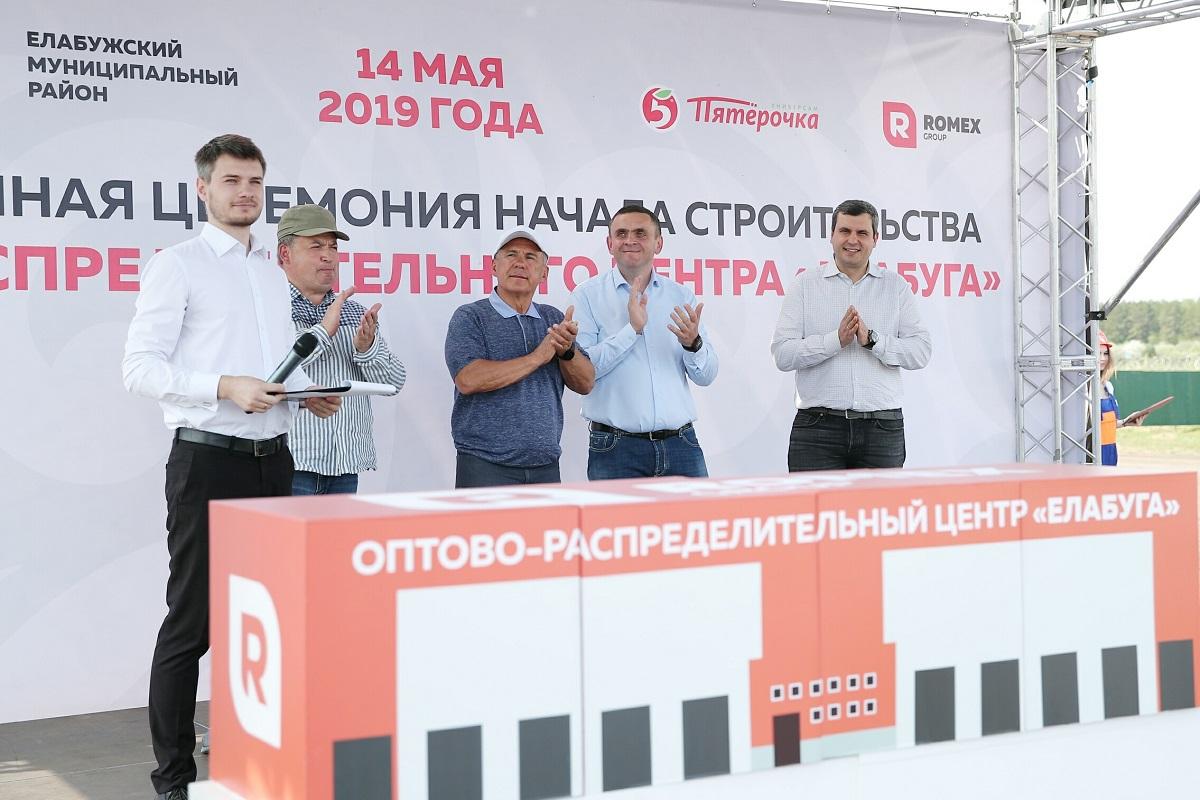 ОРЦ Елабуга Romex Group