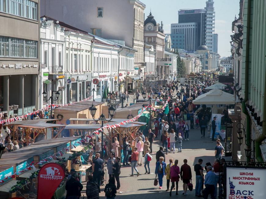 улица Баумана в Казани Пасхальная ярмарка