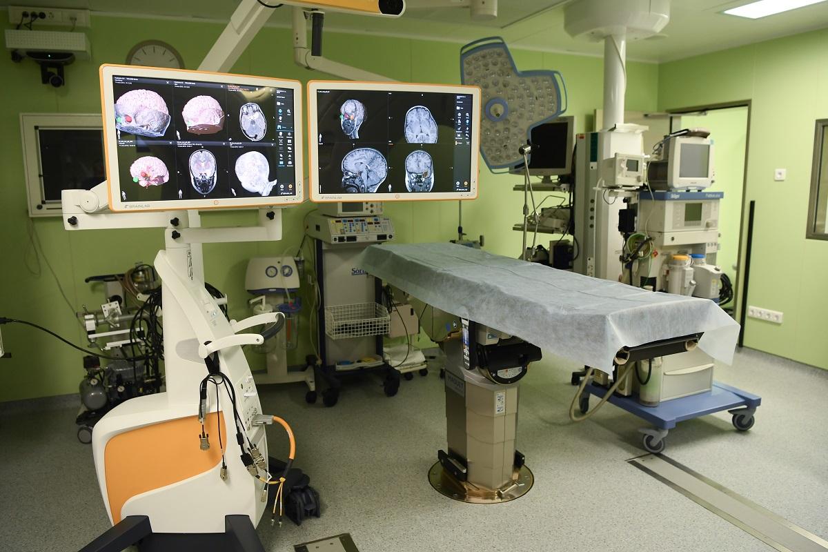 Федеральный центр нейрохирургии Тюмень