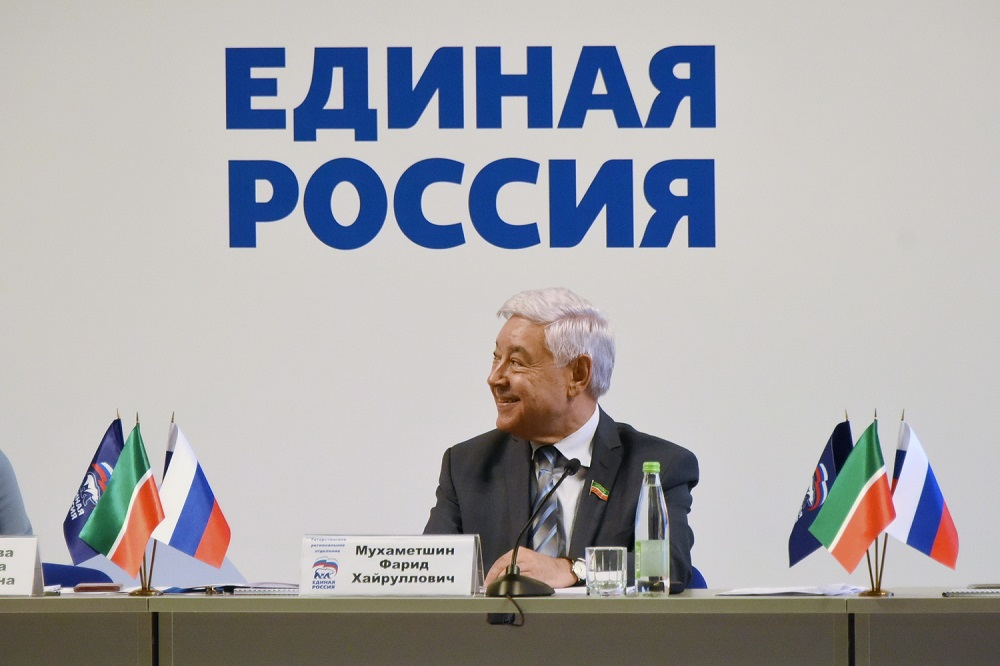 Фарид Мухаметшин Единая Россия