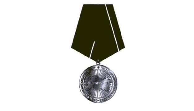 медаль 100-летия образования ТАССР