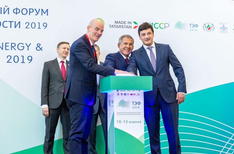 форум энергия ресурсы ТЭФ