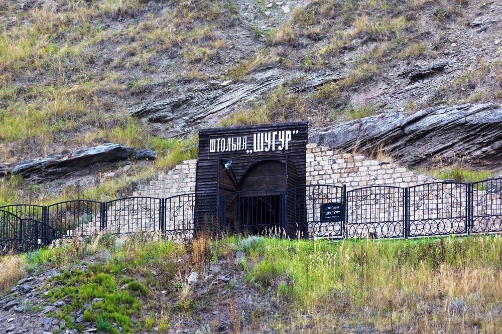 музей нефти штольня Шугурово