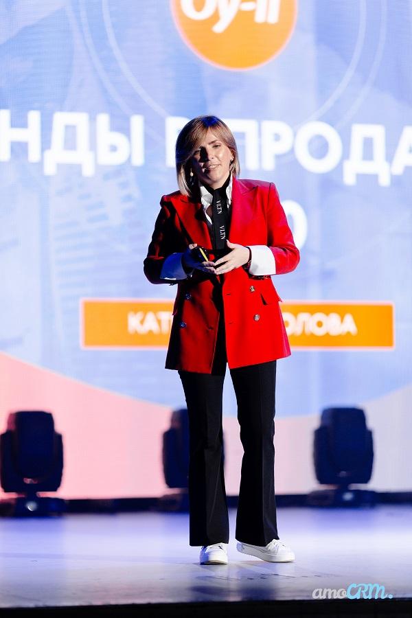 Уколова Екатерина