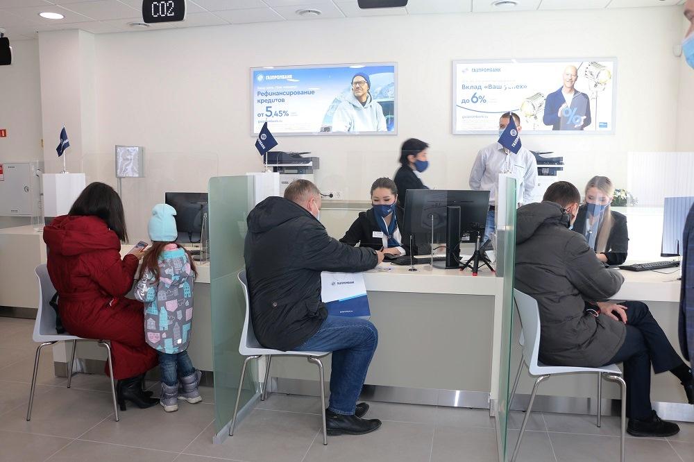 Офис Газпромбанка на ул. Разведчика Ахмерова, 3 в Казани