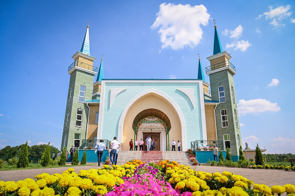 исламский центр Бердэмлек