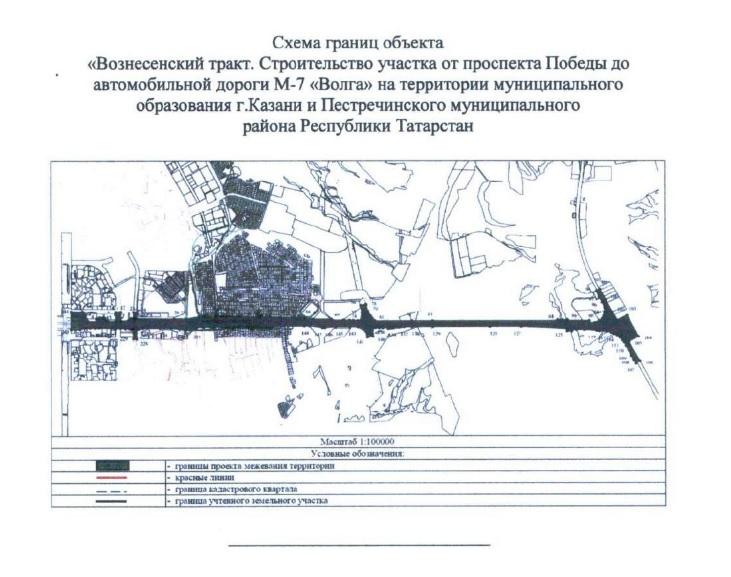 Вознесенский тракт - от пр.Победы до М7