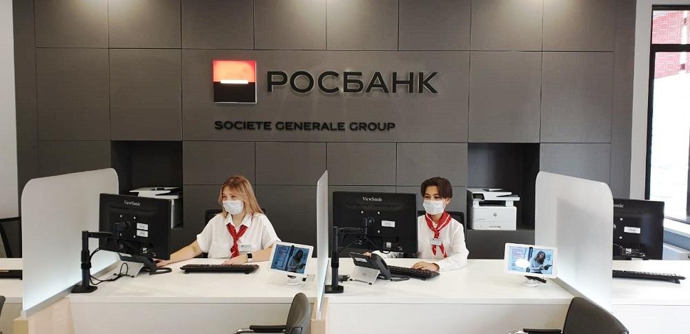 офис Росбанка в Казани