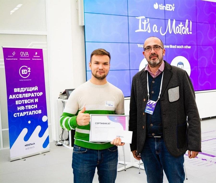 Максим Васильев и Александр Ларьяновский
